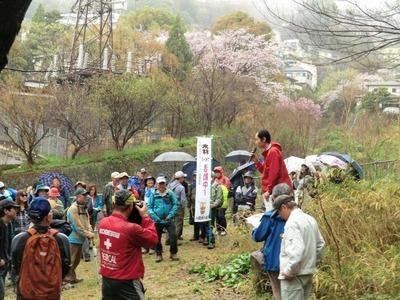 20170408_02.活動支援事務局から「森の世話人」活動の紹介.jpg