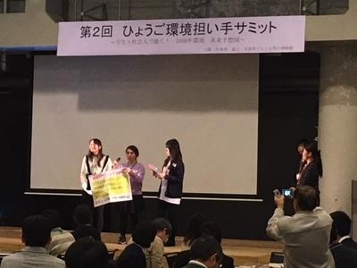 20171227倶楽部ポスターセッション.JPG